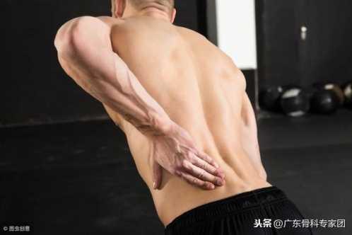 搬重物后腰疼怎么办_搬重物腰闪了怎么办 搬东西腰闪了怎么办 - 说说网